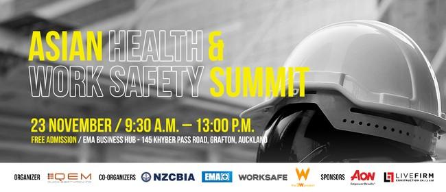Asian Health & Work Safety Summit