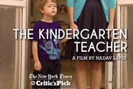 Image for event: 'Lyrical Visions IV' 'The Kindergarten Teacher' (R13)