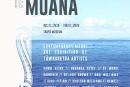 Image for event: Ko Taupō Te Moana