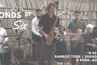 Image for event: Jammin' With the Symonds St Six