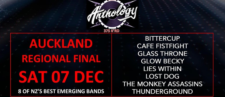 Battle of the Bands 2019 National Championship - AKL Final