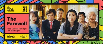 Silo Cinema: The Farewell
