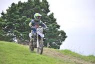 Marua Community Hall  Annual Trail Ride 2020