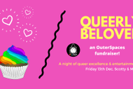 Image for event: Queerly Beloved: An OuterSpaces Fundraiser