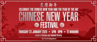Rotorua Chinese New Year Festival 2020