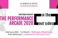 The Performance Arcade 2020