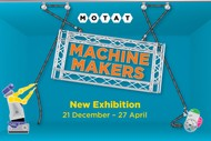 Machine Makers Exhibition