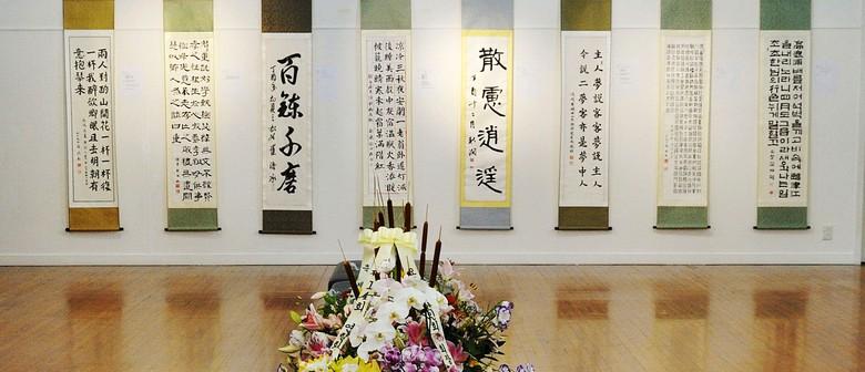 Oriental Brush Calligraphy