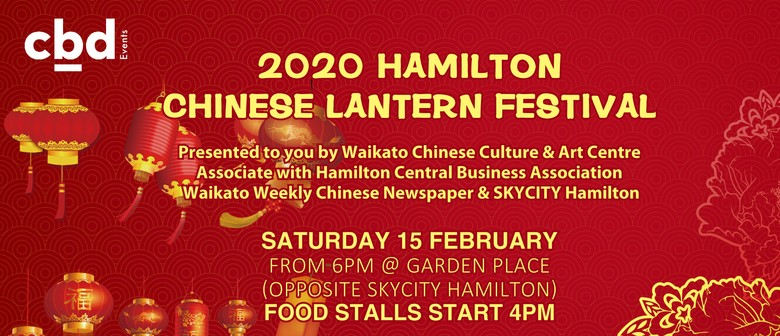 Chinese Lantern Festival 2020: CANCELLED