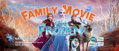 Southmall Indoor Movie
