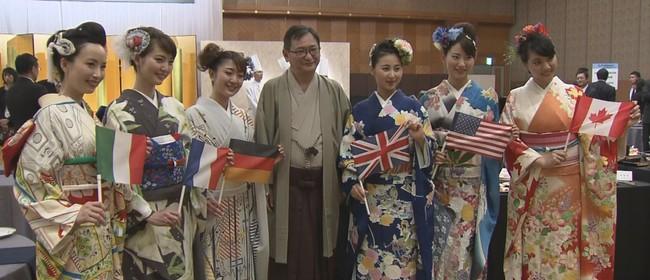 Japanese Film Night - NHK World Documentaries