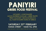 Paniyiri - Greek Food Festival