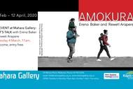 Artist's Talk: Amokura, Erena Baker and Reweti Arapere