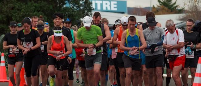 Manawatu Striders Property Brokers Marathon/Half Marathon