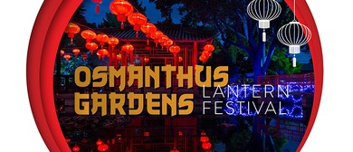 Lighting of Osmanthus Gardens 2020: CANCELLED