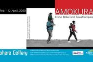 Exhibition: Amokura, Erena Baker and Reweti Arapere