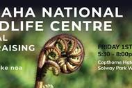 Pūkaha National Wildlife Centre Annual Fundraising Event: CANCELLED