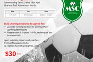 Manawatu Skills Centre - Junior Football