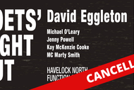Poets Night Out: CANCELLED