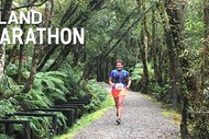 South Island Ultra Marathon