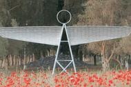 Wildflower Sculpture Exhibition Gala Opening