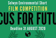 Focus For Future - Environmental Short Film Competition