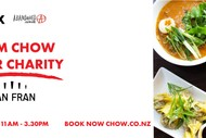 Yum Chow for Charity | Chow X Abandoned for San Fran
