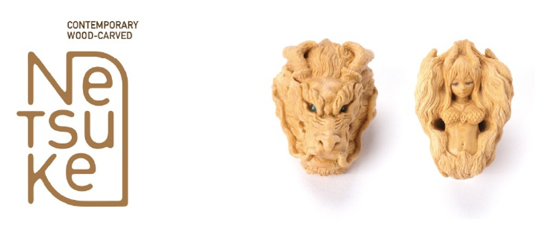 Contemporary Wood-Carved Netsuke