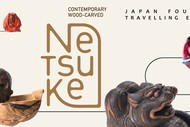 Contemporary Wood-Carved Netsuke Exhibition