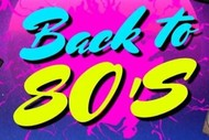 Disco Party! 80s Night
