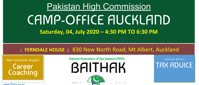 PANZ Baithak & High Commission Camp Office