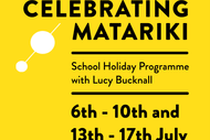Children's Art with Northart - July School Holiday Programme