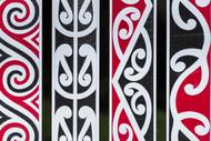 Te Reo Māori - Introductory 2