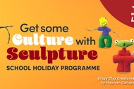 Sculpture School Holiday Programme