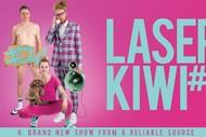 Laser Kiwi #2