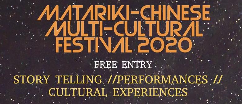Matariki Chinese Multicultural Festival