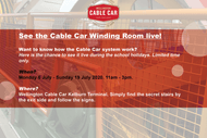 See the Cable Car Winding Room Live