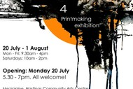 East Side Story 4: Printmaking Exhibition