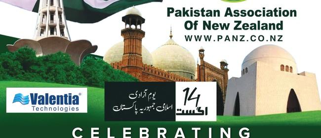 Pakistan Independence Day celebration 2020