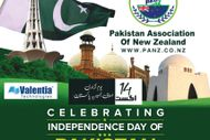 Pakistan Independence Day celebration 2020