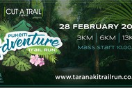 Pukeiti Adventure Trail