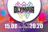 Cheerbrandz Olympia Dance