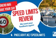 Drop in Session: Speed Limits Bylaw Review (Stage One)