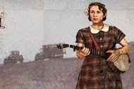 Helena Faust Mountain Music