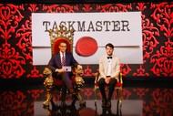 Taskmaster New Zealand