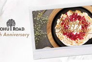 Kohu Road - 13th Anniversary