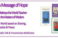 Maitreya The World Teacher  & The Masters of Wisdom