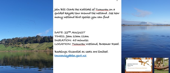 Tumurau Wetland Story: CANCELLED