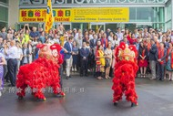 2021 Chinese New Year Festival & Market Day