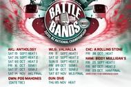 Battle of the Bands 2020 National Championship - HAM FINAL